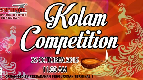Kolam Competition 2015