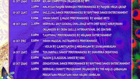 Events Highlight – October 2017