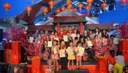 Pemenang_Pertandingan_Mewarna_CNY2018