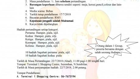 Pertandingan Mewarna Sempena Hari Ibubapa 2018 (Bahasa Melayu)