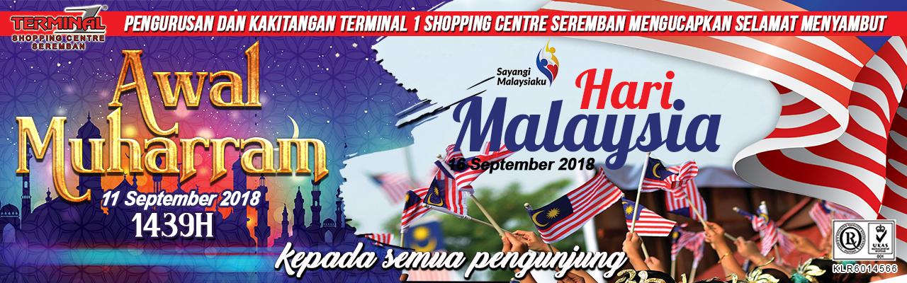 Terminal1SBN-Awal-Muharam-Hari-Malaysia-2018