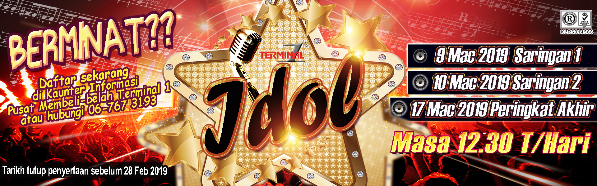 Terminal1sbn-Idol-Competition-2019