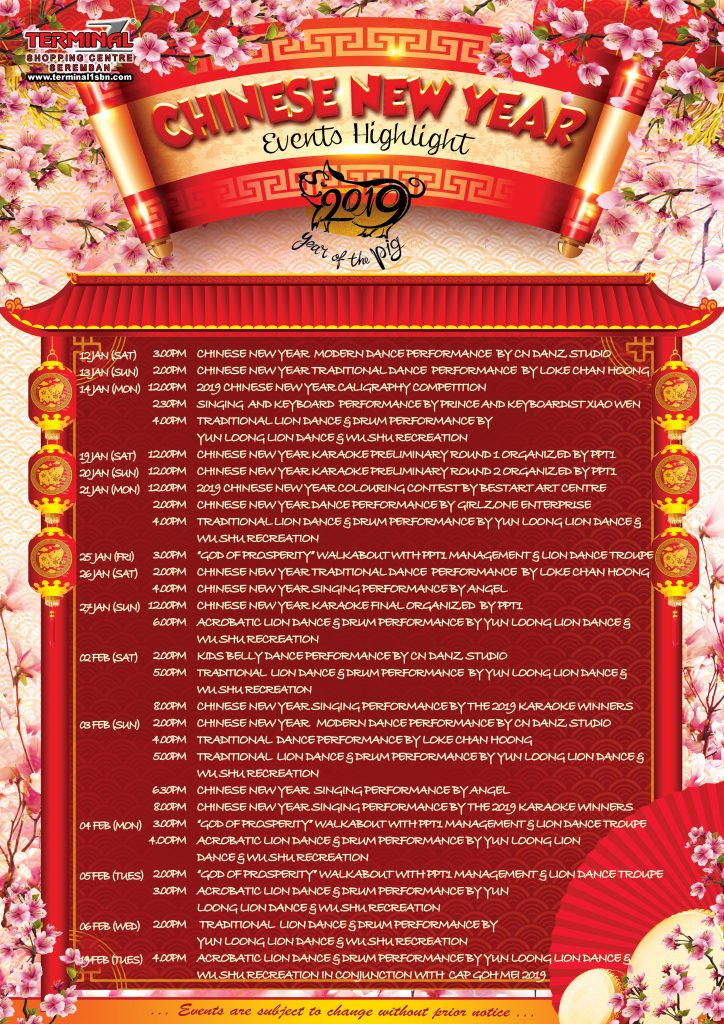 Chinese New Year Events Highlight For 2019
