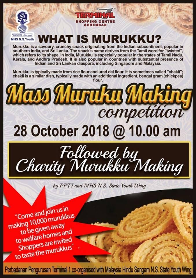 Mass Murukku Making Competition 2018