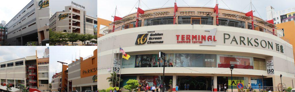 Terminal 1 Shopping Centre Seremban