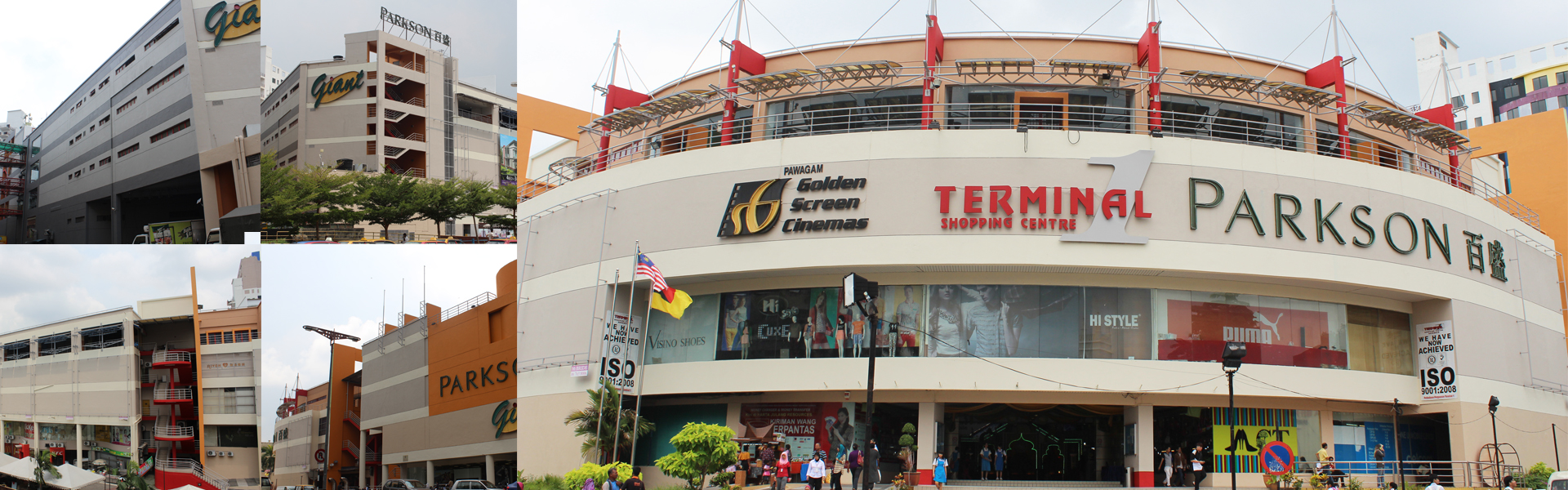 Terminal 1 Shopping Centre Seremban